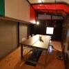 3LDK Apartment to Rent in Kita-ku Living Room
