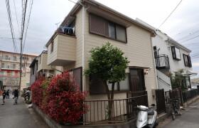 2DK Apartment in Nishiikuta - Kawasaki-shi Tama-ku