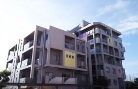 2LDK Apartment in Kasugadai - Kobe-shi Nishi-ku