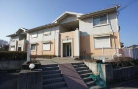 2DK Apartment in Noguchicho - Higashimurayama-shi