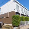 在小平市內租賃1K 公寓 的房產 戶外