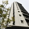 3LDK Apartment to Buy in Osaka-shi Joto-ku Exterior
