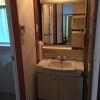 2DK Apartment to Rent in Nakano-ku Washroom