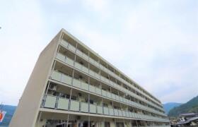 新見市新見-2DK公寓大廈
