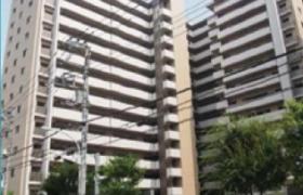 3LDK {building type} in Machiya - Arakawa-ku