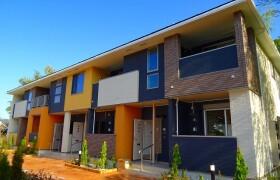 2LDK Apartment in Nagabuchi - Ome-shi