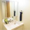 在大田區購買2DK 公寓大廈的房產 盥洗室