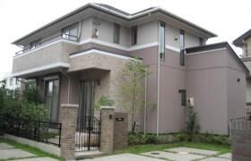 4SLDK House in Yashirogaoka - Nagoya-shi Meito-ku