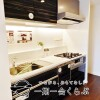 4LDK Apartment to Buy in Nerima-ku Kitchen