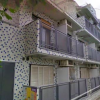 1R Apartment to Buy in Mitaka-shi Exterior