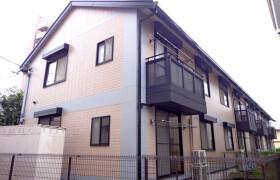 3DK Apartment in Chuorinkannishi - Yamato-shi
