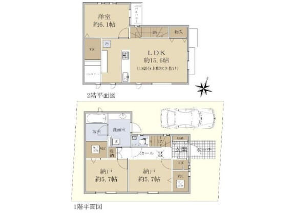 1LDK House to Buy in Ota-ku Floorplan