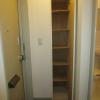 1DK Apartment to Buy in Nerima-ku Equipment
