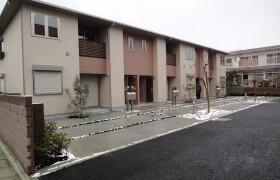 江戸川区 - 江戸川(その他) 简易式公寓 2LDK