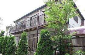 1K Apartment in Nakahara - Mitaka-shi