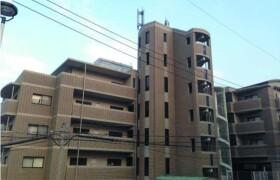 4LDK Apartment in Nishiotani - Kitakyushu-shi Tobata-ku
