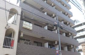 1LDK Mansion in Yayoicho - Nakano-ku