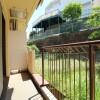 3DK Apartment to Rent in Yokohama-shi Naka-ku Balcony / Veranda