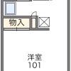在尼崎市内租赁1K 公寓大厦 的 楼层布局
