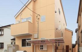 3SLDK Terrace house in Tokiwadaira - Matsudo-shi