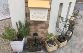 4SLDK House in Kanazawa - Tokushima-shi