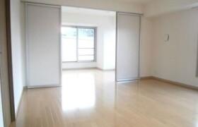 港区白金台-1SLDK公寓大厦