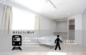 1LDK Apartment in Tsukishima - Chuo-ku