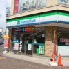 Whole Building Office to Buy in Sapporo-shi Kita-ku Convenience Store