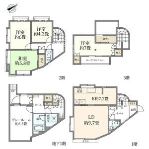 5LDK House in Ookayama - Meguro-ku Floorplan