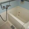 2DK Apartment to Buy in Matsubara-shi Bathroom