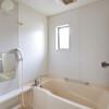 5LDK House to Buy in Setagaya-ku Bathroom
