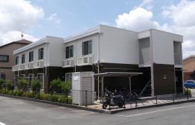1K Apartment in Koinokubo - Nara-shi
