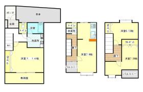 3LDK Terrace house in Kumanocho - Toyonaka-shi