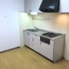2DK マンション 新宿区 台所