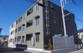 1LDK Apartment in Minamicho - Odawara-shi