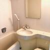 1R Apartment to Buy in Meguro-ku Bathroom