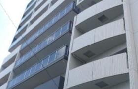 2LDK Mansion in Omorinaka - Ota-ku