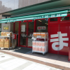 2LDK Apartment to Rent in Minato-ku Supermarket