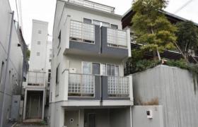 3LDK House in Hiroo - Shibuya-ku