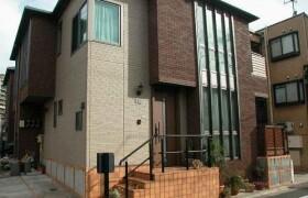 3LDK Terrace house in Fukasawa - Setagaya-ku