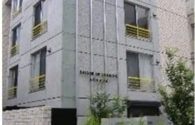目黒区 青葉台 1K マンション