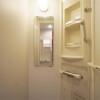 1R Apartment to Rent in Itabashi-ku Bathroom