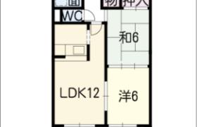 名古屋市中區新栄-3LDK公寓大廈