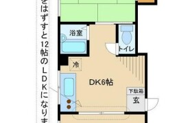 2DK Mansion in Honjo - Sumida-ku