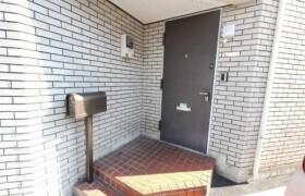 3LDK Apartment in Chuo - Nakano-ku