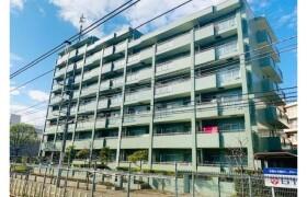 2LDK Mansion in Mejiro - Toshima-ku