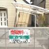 4SLDK House to Buy in Otsu-shi Parking