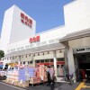 1K Apartment to Rent in Koto-ku Supermarket