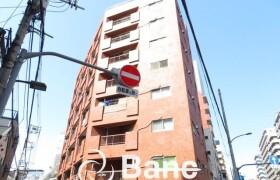 台東區浅草-2DK{building type}