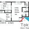 在豊島區內租賃2LDK 公寓大廈 的房產 房間格局